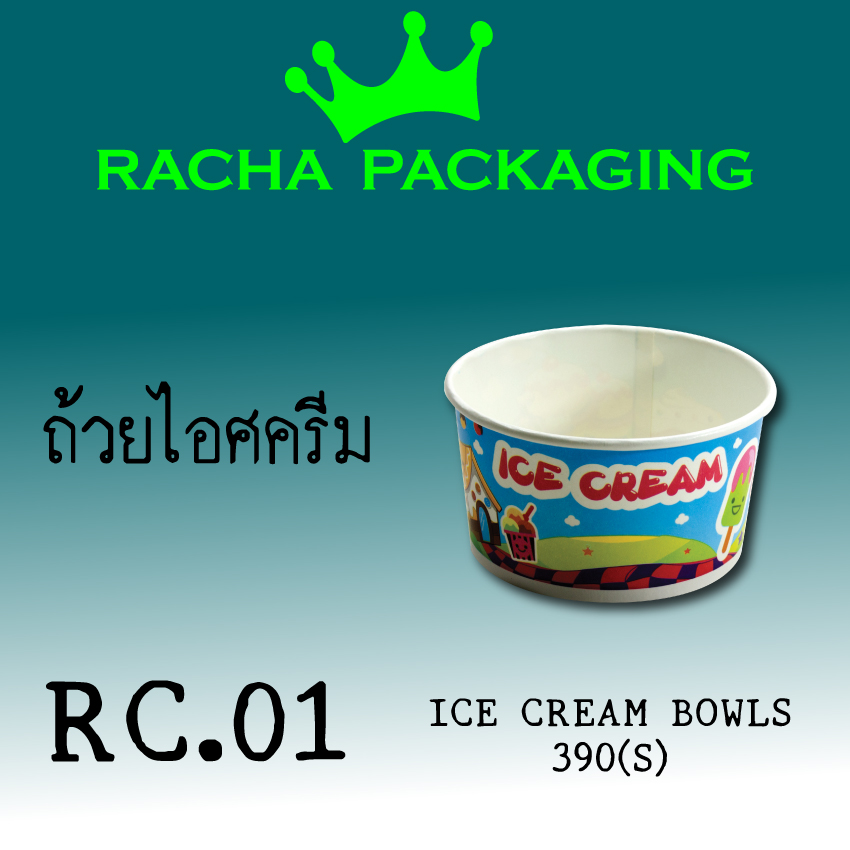 RC-01.jpg