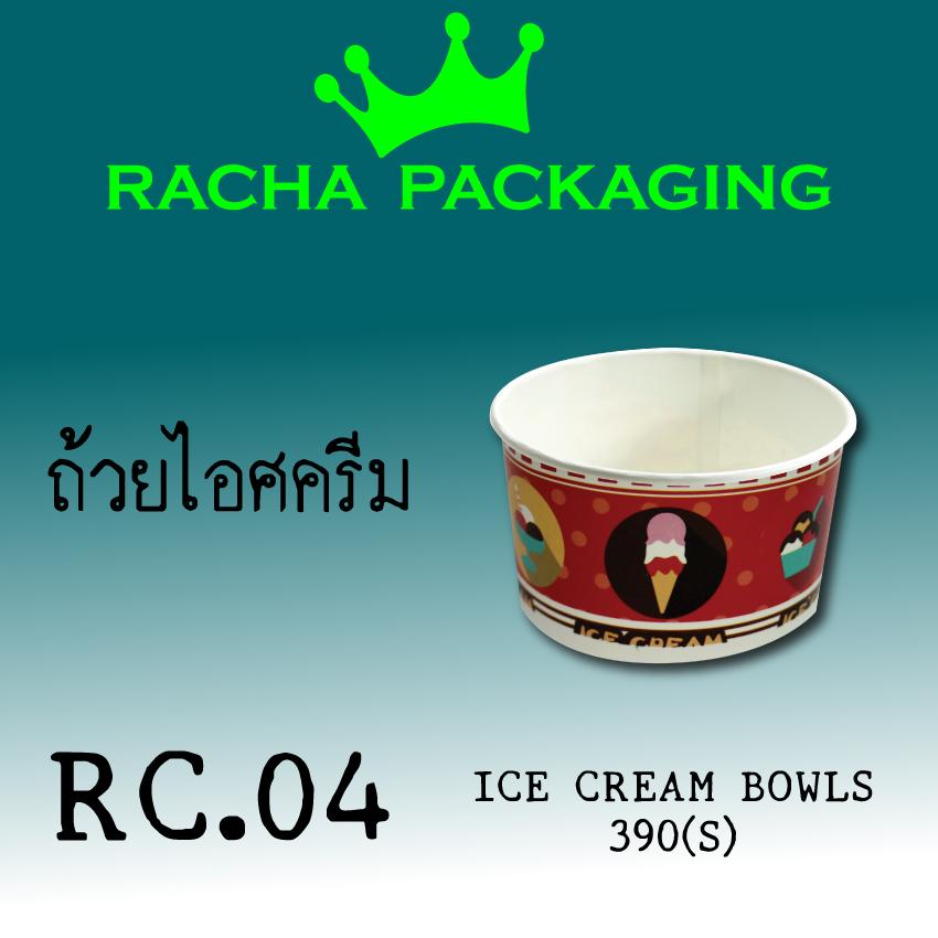 RC-04.jpg