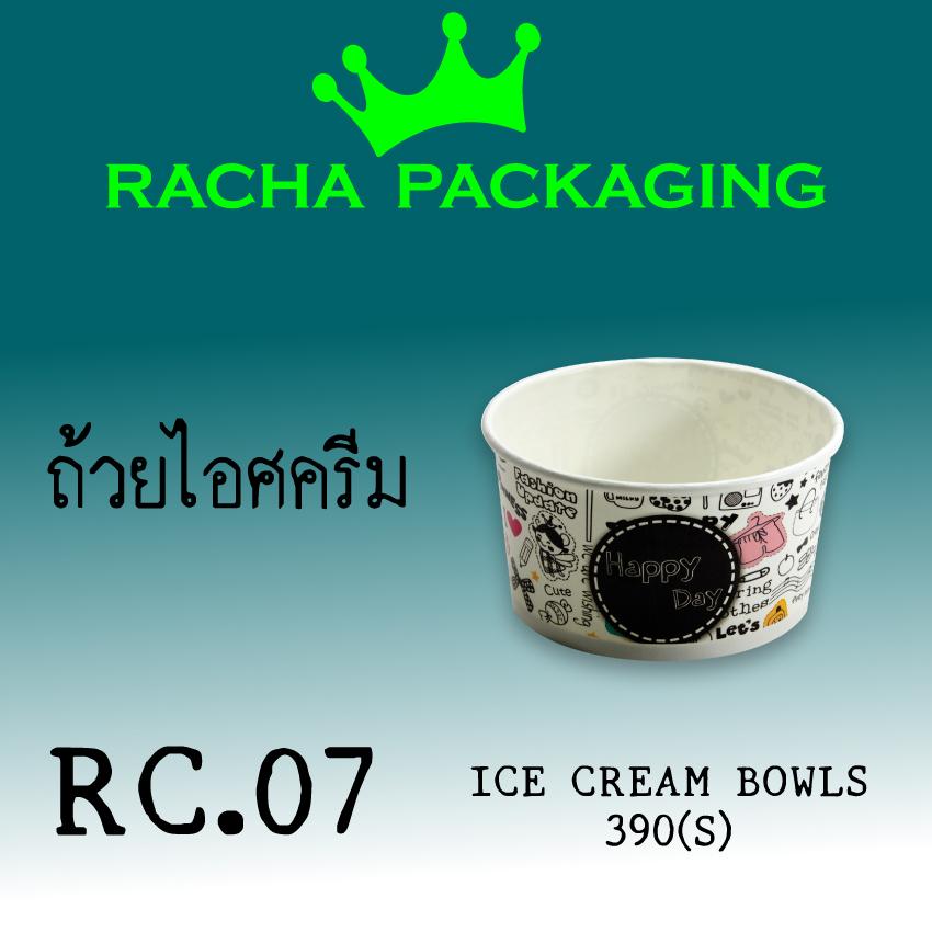 RC-07.jpg