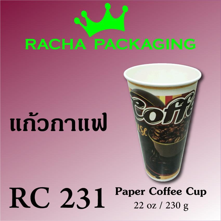 RC-231.jpg