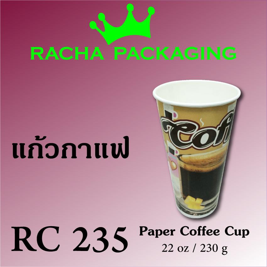 RC-235.jpg