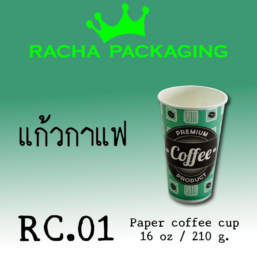 RC01.jpg