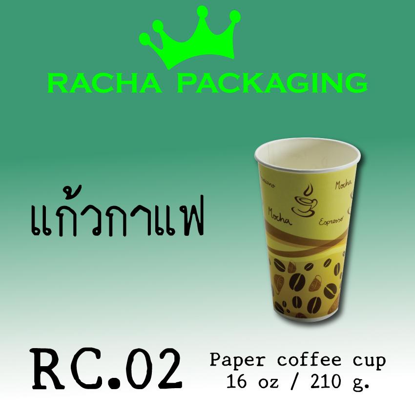 RC02.jpg