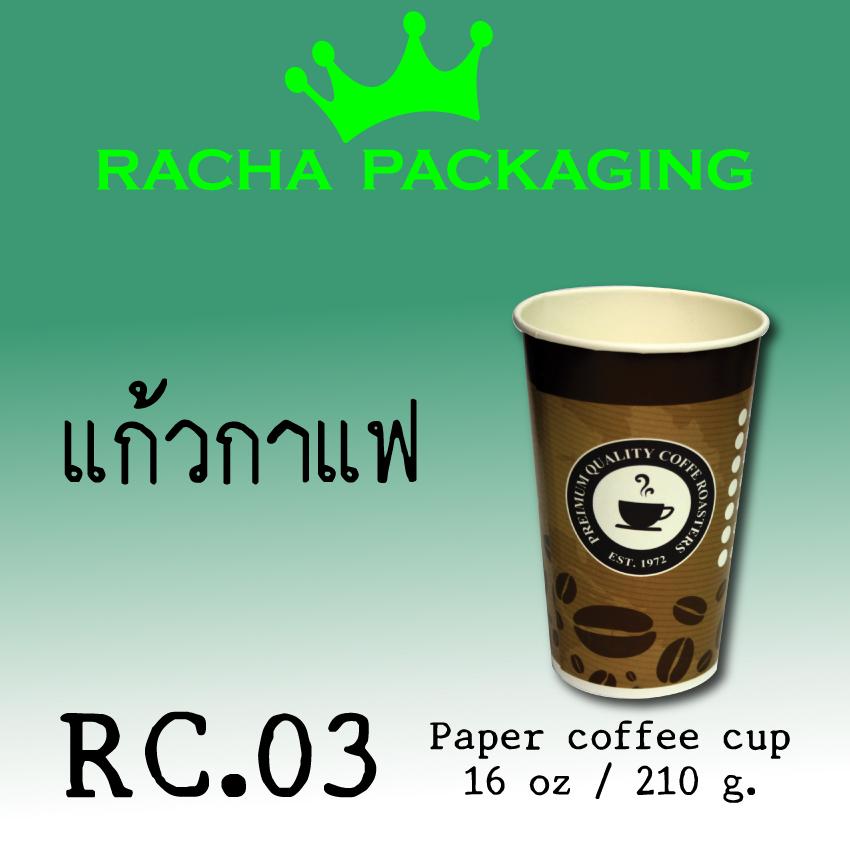 RC03.jpg