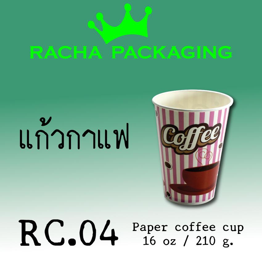 RC04.jpg