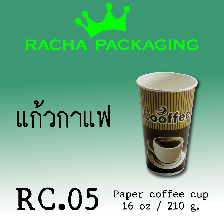 RC05.jpg