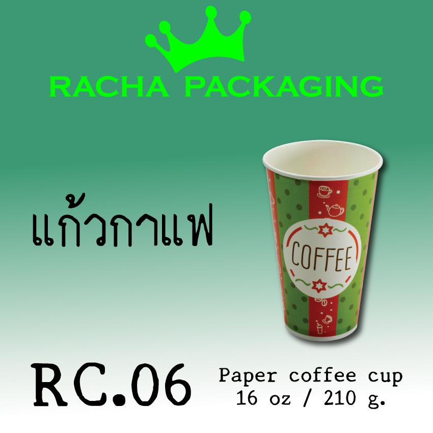 RC06.jpg