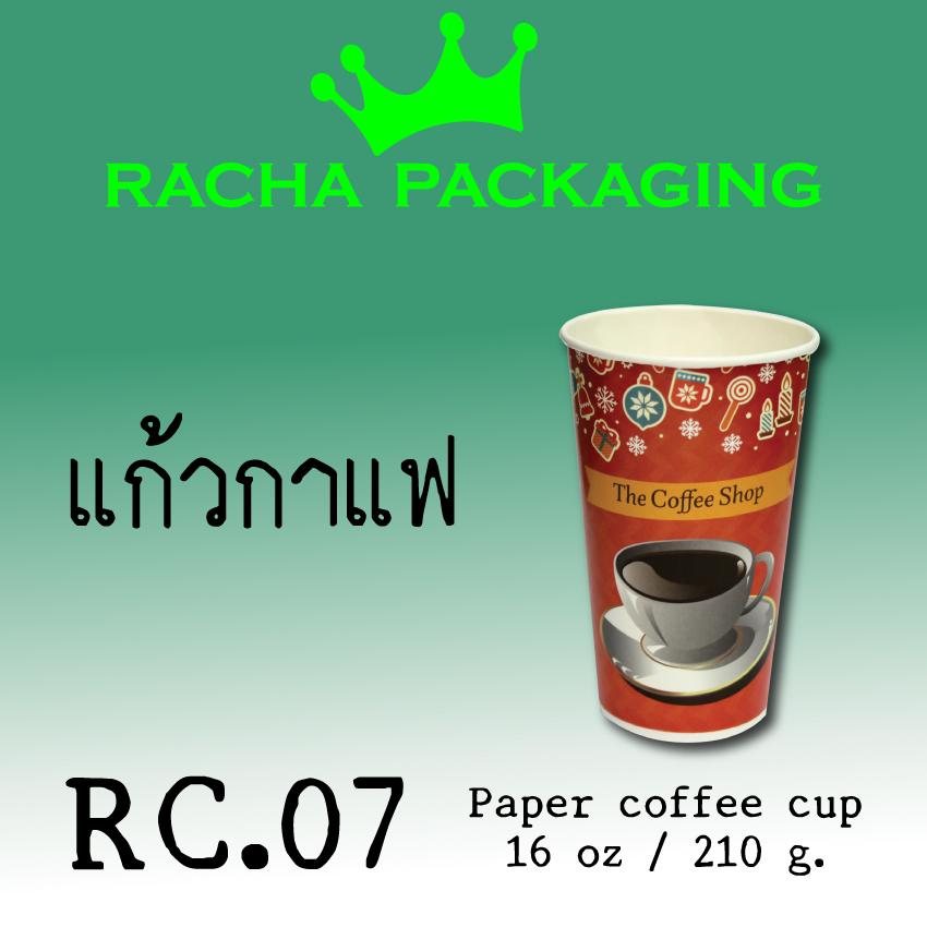 RC07.jpg