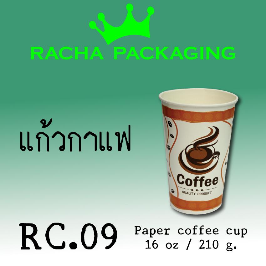 RC09.jpg