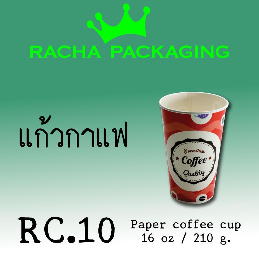 RC10.jpg