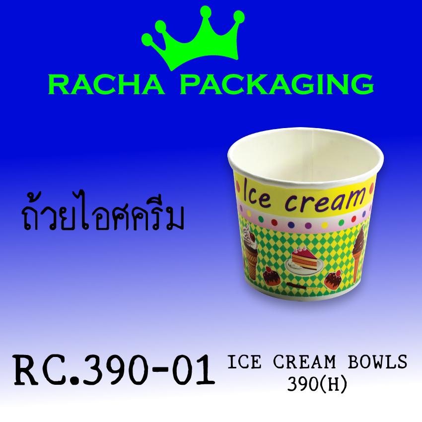 RC390-01.jpg