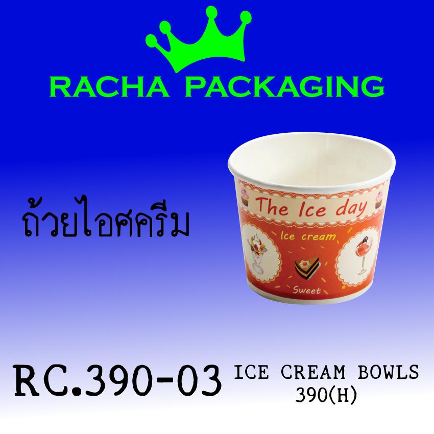 RC390-03.jpg