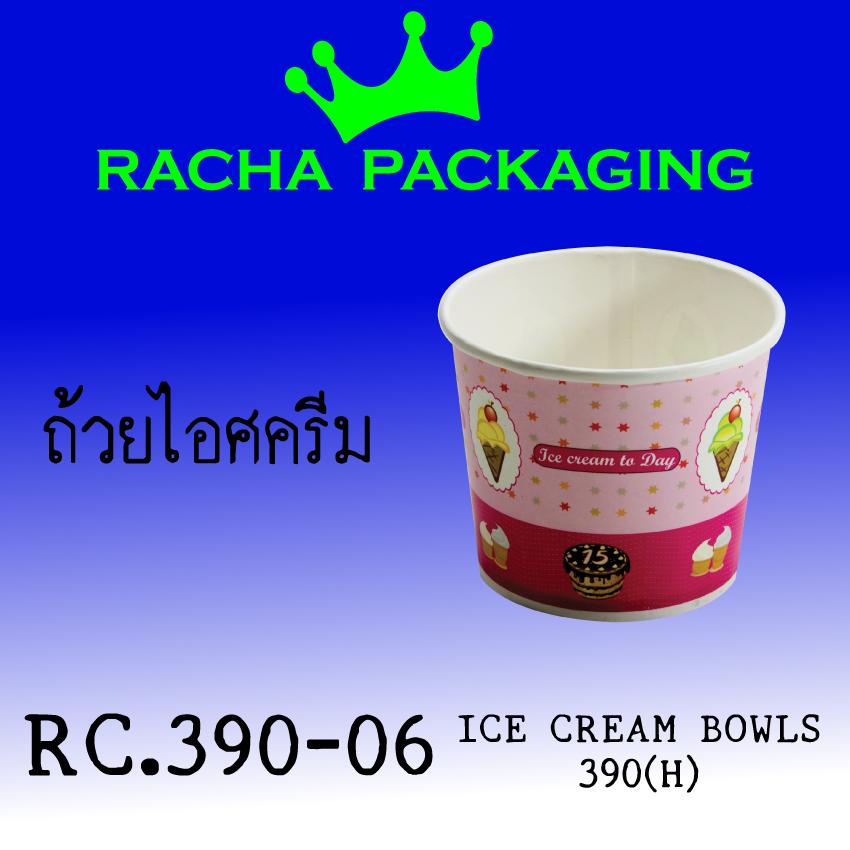 RC390-06.jpg