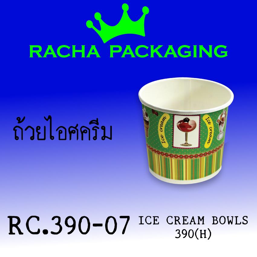 RC390-07.jpg