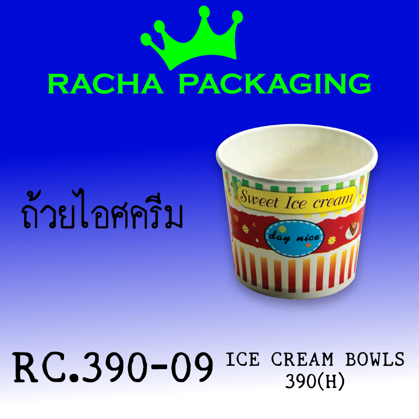RC390-09.jpg