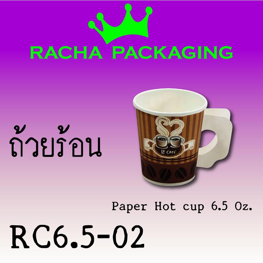 RC6.5-02.jpg