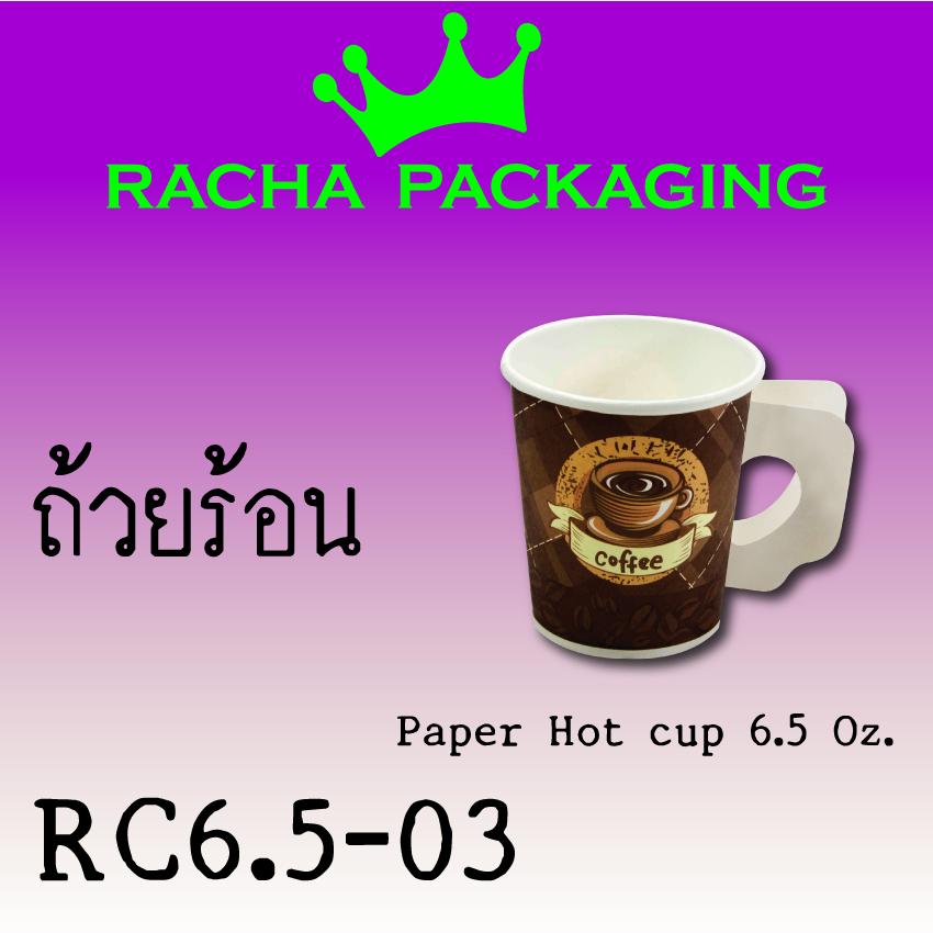 RC6.5-03.jpg