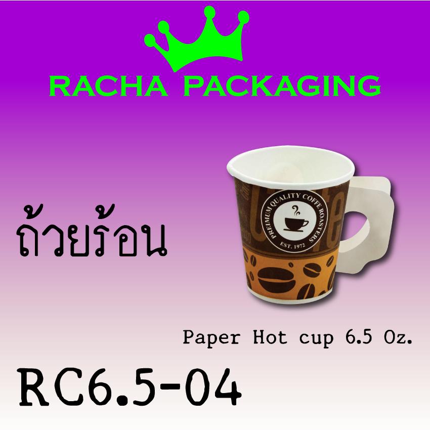 RC6.5-04.jpg