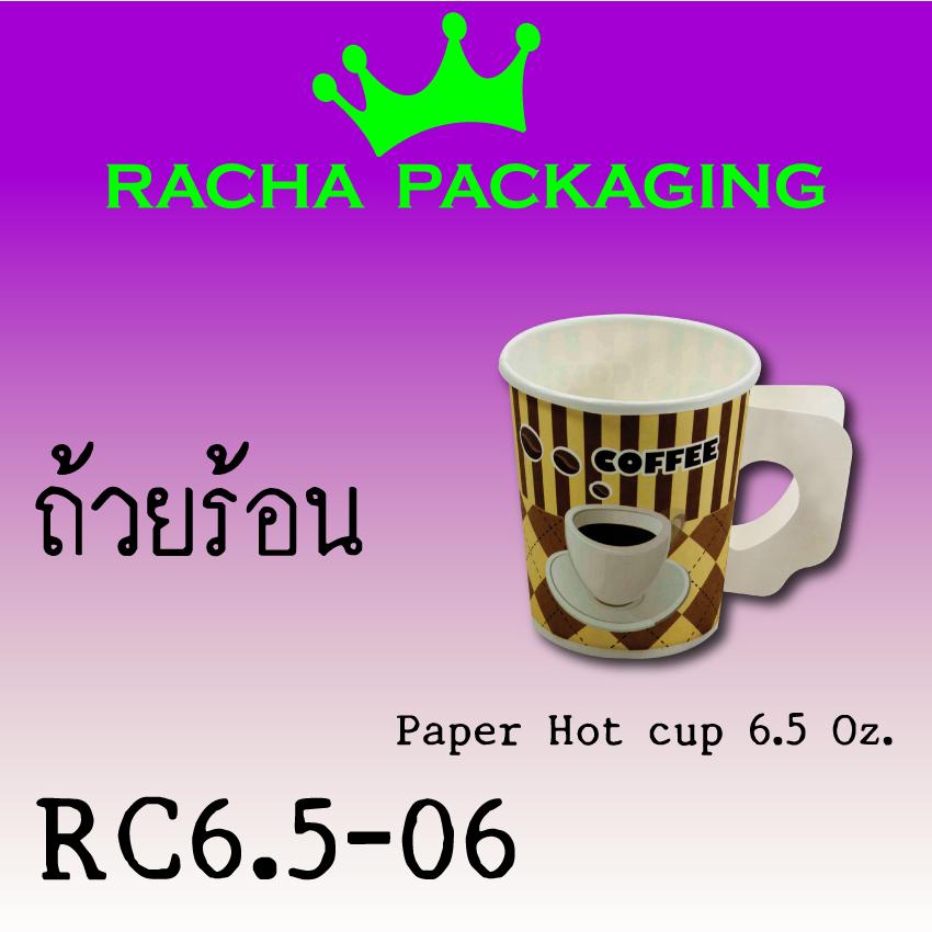 RC8-01-06.jpg