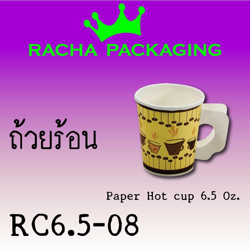 RC8-01-08.jpg