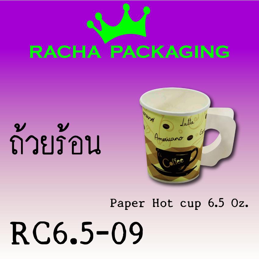 RC8-01-09.jpg