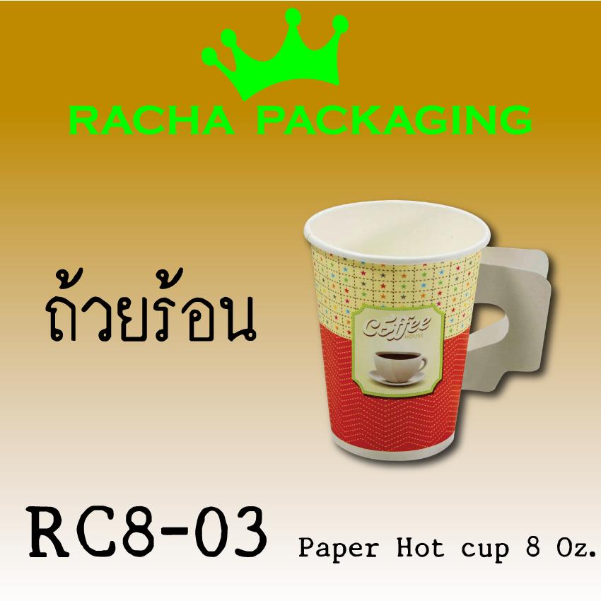 RC8-03.jpg