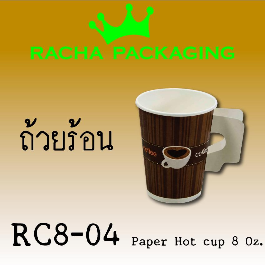 RC8-04.jpg