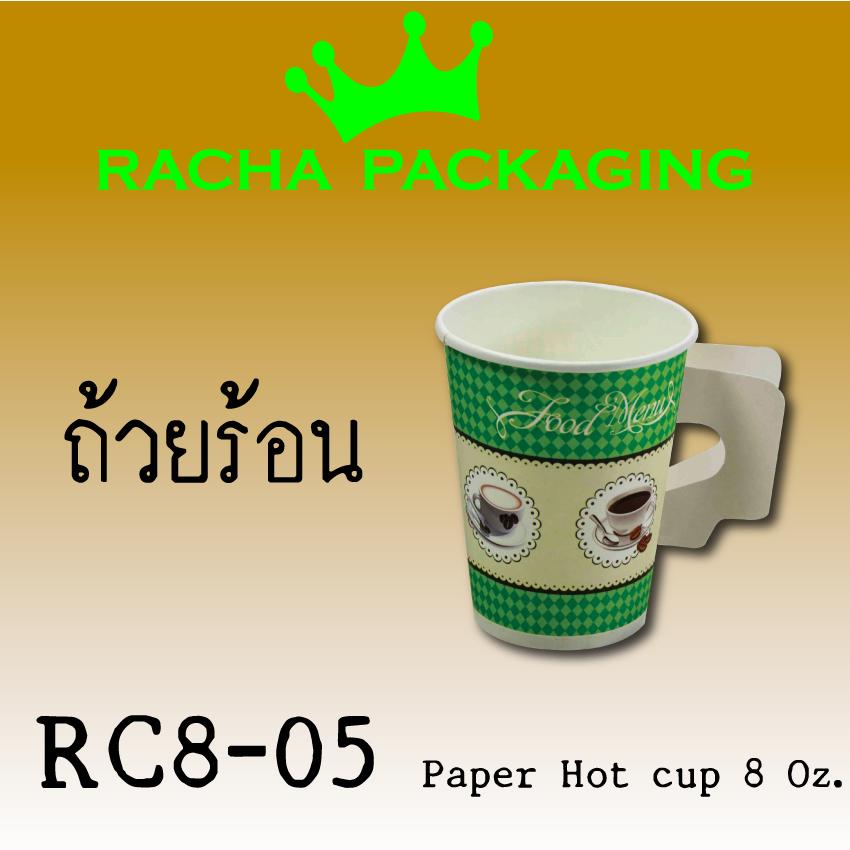RC8-05.jpg